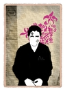 Cartoon: Inlineaverticale (small) by gianluca tagged stencil