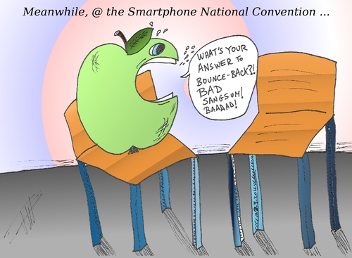 Cartoon: apple and the empty chair (medium) by BinaryOptions tagged binary,option,trader,options,trading,apple,samsung,smartphone,legal,business,caricature,cartoon,editorial,financial,market,optionsclick,rnc,gop,eastwood,chair