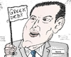 Cartoon: Ma grande grosse caricature grec (small) by BinaryOptions tagged yannis,stournaras,ministre,grec,finances,gouvernement,financiere,ministere,administration,drapeau,blanc,dette,euro,europe,euros,austerite,caricature,editoriale,dessin,anime,comique,entreprise,optionsclick,trader,trading,tradez,options,binaires,negociation