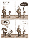 Cartoon: Racism (small) by Ridha Ridha tagged racism,cartoon,from,ridha,ironical,book,bubbles,which,was,published,1990,in,germany