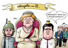 Cartoon: Krönung (small) by Erl tagged angela,merkel,bundeskanzlerin,wiederwahl,bundestag,königin,kronprinz,kronprinzessin,sigmar,gabriel,ursula,von,der,leyen,prinz,charles,queen,elizabeth,koalition,cdu,csu,spd,große,groko,schwarz,rot,karikatur,erl