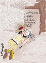 Cartoon: Made in China (small) by EASTERBY tagged archaeology ancients digging up old stones