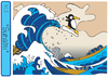 Cartoon: Tsunami - basado en Hokusai (small) by Munguia tagged famous paintings parodies hokusai tsunami wave big mar tormentoso munguia pinguino