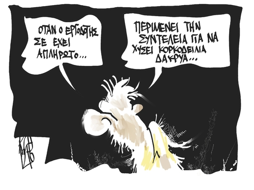 Cartoon: A worker is wondering (medium) by Kostas Koufogiorgos tagged greece,unemployment,workers,rights,poverty,crisis,anergia,aplirotoi,ergates,ergazomenoi,greek,parties,greece,unemployment,workers,rights,poverty,crisis,anergia,aplirotoi,ergates,ergazomenoi,greek,parties