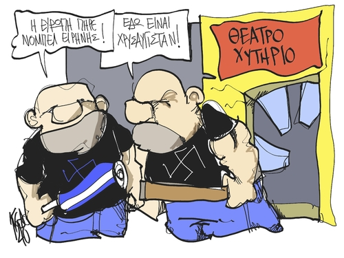 Cartoon: Nazis in Greece (medium) by Kostas Koufogiorgos tagged neonazis,freedom,censorship,democracy,art,greece,fundamentalism,koufogiorgos,neonazis,freedom,censorship,democracy,art,greece,fundamentalism,koufogiorgos