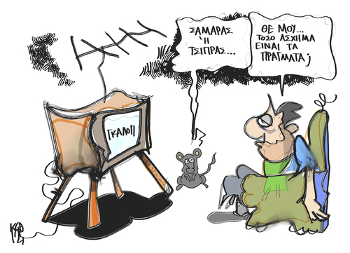 Cartoon: Polls in Greece (medium) by Kostas Koufogiorgos tagged greece,elections,eurozone,tsipras,samaras,drachma,economy