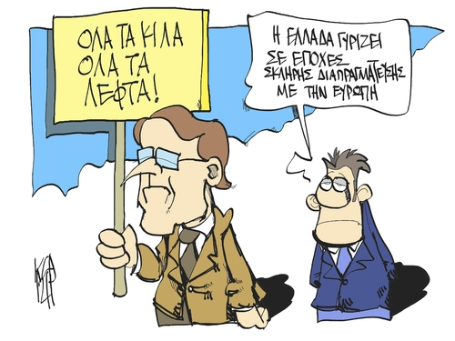 Cartoon: Samaras in Europe (medium) by Kostas Koufogiorgos tagged eurozone,greece,samaras,financial,help,negotiation,deficit,diapragmateusi,paketo,voitheias,europi,stournaras,samaras,greece,eurozone,financial,help,negotiation,deficit,diapragmateusi,paketo,voitheias,europi,stournaras