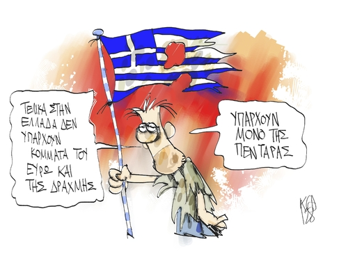 Cartoon: The Greek Political Parties (medium) by Kostas Koufogiorgos tagged greece,euro,drachma,economy,eurozone,cartoon,syriza,greek,parties,koufogiorgos