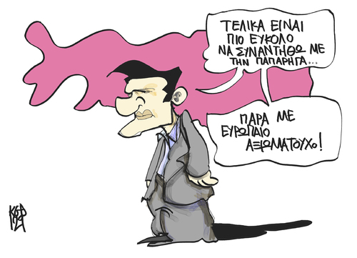 Cartoon: Tsipras Blues (medium) by Kostas Koufogiorgos tagged van,rompuy,tsipras,greece,ellada,skitso,cartoon,koufogiorgos,van,rompuy,tsipras,greece,ellada,skitso,cartoon,koufogiorgos
