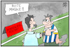 Cartoon: Bundesliga-Restart (small) by Kostas Koufogiorgos tagged karikatur,koufogiorgos,illustration,cartoon,bundesliga,fußball,sport,rote,karte,maske,spieler,schiedsrichter,corona,pandemie