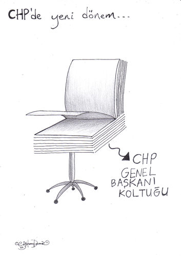 Cartoon: CHP de yeni donem (medium) by CIGDEM DEMIR tagged chp,politics,deniz,baykal,turkey