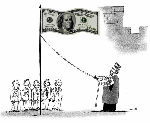 Cartoon: dollar flag (medium) by Medi Belortaja tagged flag,dollar,karzai