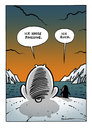 Cartoon: Cartoon von Schwarwel (small) by Schwarwel tagged schweinevogel iron doof witz cartoon strip natur tier eisbär pinguin lustig chwarwel