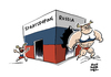 Cartoon: Staatsdoping in Russland (small) by Schwarwel tagged olympia,mclaren,report,wada,doping,staatsdoping,russland,untersuchungsbericht,sport,russia,sportministerium,karikatur,schwarwel