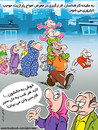 Cartoon: parazit (small) by Ali Miraee tagged ali,miraee,miraie,parazit,iran,editorail,cartoon