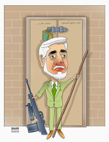 Cartoon: Afghan Election ! (medium) by Shahid Atiq tagged afganistan