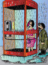Cartoon: Mobile (small) by Alexei Talimonov tagged mobile rain