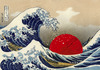 Cartoon: Japan - under the wave (small) by gilderic tagged gilderic japan estampe illustration hokusai wave disaster tsunami