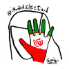 Cartoon: IRAN election 01 (small) by Political Comics tagged iran,election,2013,iranelection