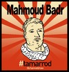 Cartoon: Mahmoud Badr (small) by Political Comics tagged mahmoud,badr,tamarrod,egypt
