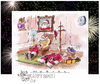 Cartoon: Happy 2012! (small) by LAINO tagged 2012,new,year