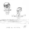Cartoon: sarkozy vision (small) by sascha tagged antivision