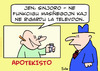 Cartoon: heavy machinery pharmacy esperan (small) by rmay tagged heavy,machinery,pharmacy,esperanto